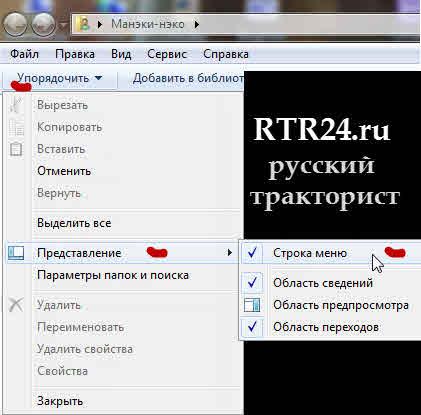 кнопки копировать в windows 7